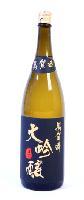 大吟酿清酒1.8L
