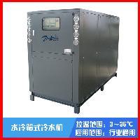 深圳盐田海山工业制冷专用50p水冷式冷水机