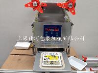 自动快餐盒封口机