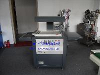 TB-390贴体包装机