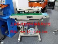 FR-900C多功能充气薄膜封口机