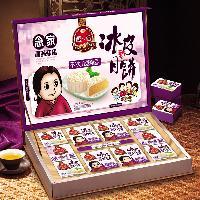 唐人福念家无糖冰皮月饼*2015年中秋月饼团员味