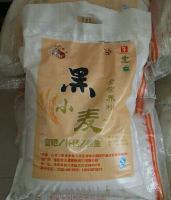 无公害黑小麦石磨面粉
