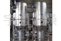 清售平价五味子沸腾制粒干燥机
