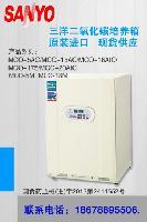 二氧化碳培养箱价格 水套式170L