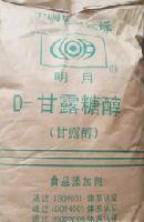 食品级D-甘露糖醇 甘露糖醇厂家直销