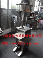 GJS-50脚踏膏、液两用灌装机