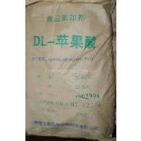 DL-苹果酸的价格