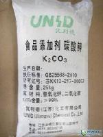 食品级碳酸钾