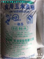 供应青援 玉米淀粉 食品级玉米淀粉
