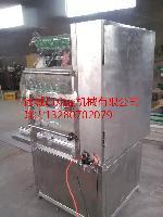 山东众友机械供应全自动气调包装机