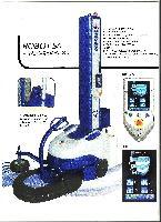 ROBOPAC 自走缠膜机器人S6