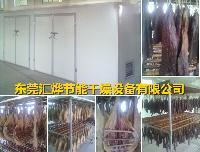 牛肉干烘干设备  牛肉干干燥设备