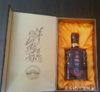 贵州茅台青龙台青瓦台30年陈酿酱香白酒