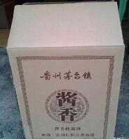 10斤装高档收藏纯粮酿造酱香型白酒