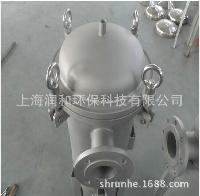 上海润和厂家吊环封头袋式过滤器 不锈钢304袋式过滤器单袋过滤器