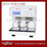 镀铝层均匀度测试仪(电阻法)