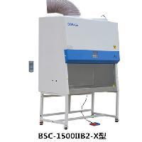 鑫贝西生物安全柜BSC-1100IIB2-X