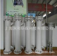 润和过滤设备塑胶过滤机耐酸碱 PP聚丙烯袋式过滤器 塑料过滤器