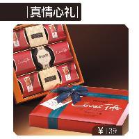 2015中秋月饼米旗锦绣华月