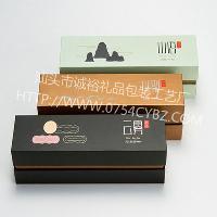 诚裕礼品包装 茶叶包装 茶盒 包装盒 食品包装 包装盒厂家