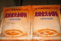 尼泊金复合酯钠生产厂家