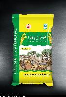 优质彩印大米包装袋供应