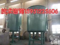 轻质碳酸钙盘式干燥器