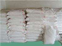 磷酸酯淀粉