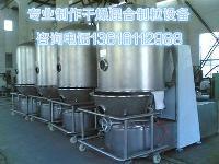 酒石酸烘干生产线