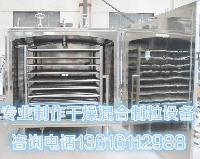 内外不锈钢FZG15型真空烘干箱