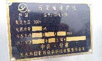 二手高质量炼药机GHL-30
