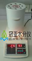 粉条水份快速测定仪、红薯粉条水分测试仪