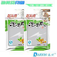 熟食品包装袋 复合包装袋QS生产厂家