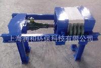厂家生产程控自动拉板压滤机、全自动压滤机、自动拉板压滤机