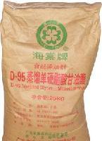 单硬脂酸甘油酯生产厂家