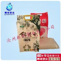 真空大米包装袋  大米包装袋生产厂家