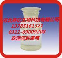 大量供应 河北 食品级 盐酸 酸度调节剂