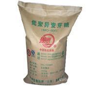 低聚异麦芽糖生产厂家