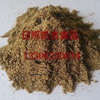 厂家供应直销 超微粉碎 沙蒿籽粉碎机