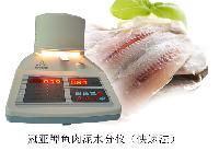 SFY-30肉类水分检测仪 符合肉类国标