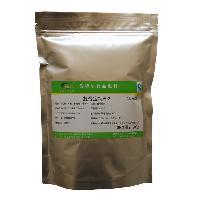 台湾烤肠香料(复合宝系列)