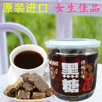 迈家家进口食品台湾进口海龙王黑糖块(桂圆红枣)