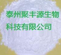 供应对羟基苯甲酸庚酯