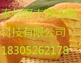 柚皮苷二氢查尔酮食品级