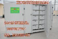生豆芽的机器好用吗 青岛全自动豆芽机厂家直销 黄/绿豆芽机