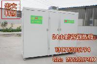 大型豆芽机价格 全自动豆芽机多少钱 生豆芽的机械