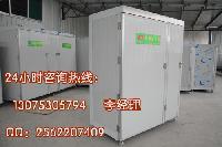 绿色无公害全自动豆芽机设备(不添加药剂) 大型豆芽机厂家