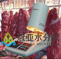 新一代肉类水分快速测定仪