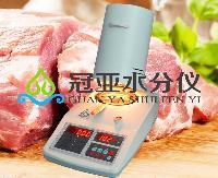 国家标准法肉类水分检测仪